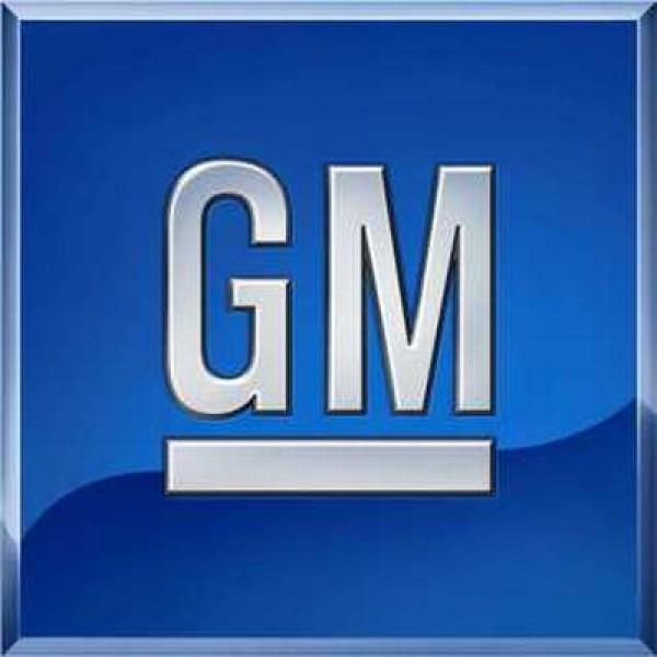 649560 estagio na gm 2014 inscricoes vagas 2 600x600 Estágio na GM 2014: inscrições, vagas