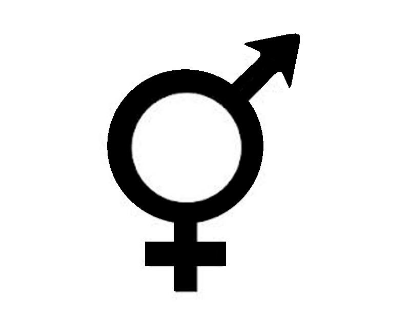 664976 Intersexualidade o que e entenda Intersexualidade: o que é, entenda