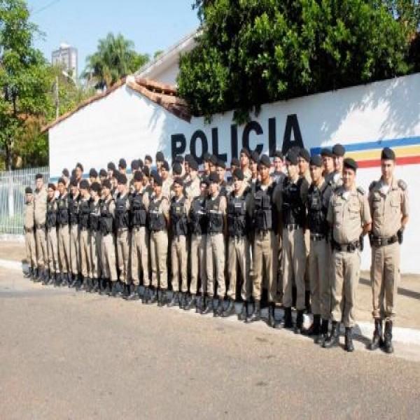 665783 concurso publico policia militar mg 2014 inscricoes edital 1 600x600 Concurso público Polícia Militar MG 2014: inscrições, edital