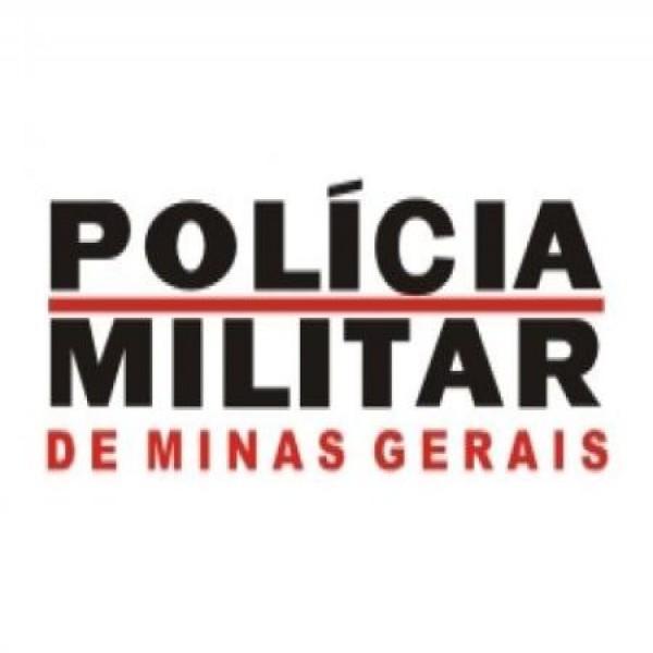 665783 concurso publico policia militar mg 2014 inscricoes edital 600x600 Concurso público Polícia Militar MG 2014: inscrições, edital