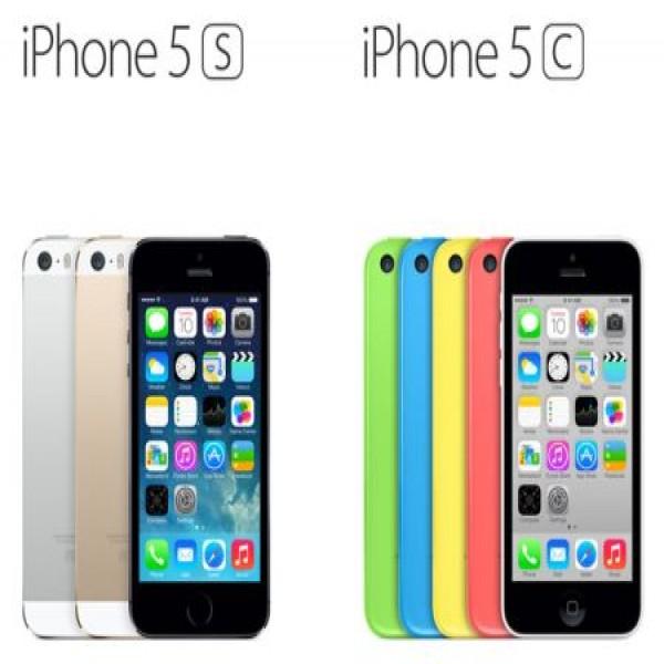 666119 preco do iphone 5s no brasil 1 600x600 Preço do iPhone 5s no Brasil