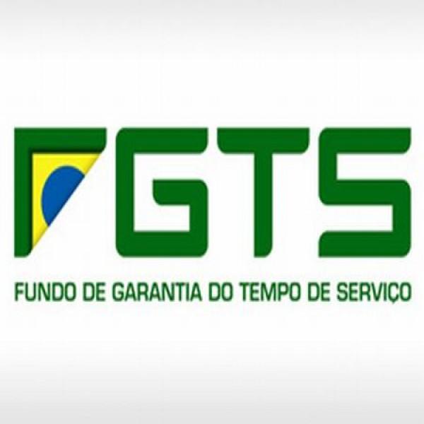 667665 como consultar extratos antigos do fgts pela internet 600x600 Como consultar extratos antigos do FGTS pela internet