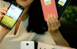LG Gx: novo smartphone de tela grande