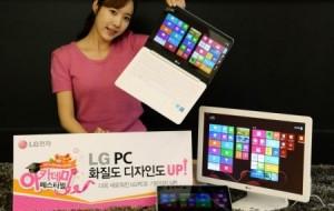 LG lança notebook que pesa menos de 1 kg