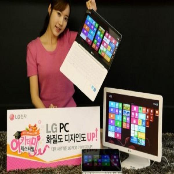 670066 lg lanca notebook que pesa menos de 1 kg 2 600x600 LG lança notebook que pesa menos de 1 kg