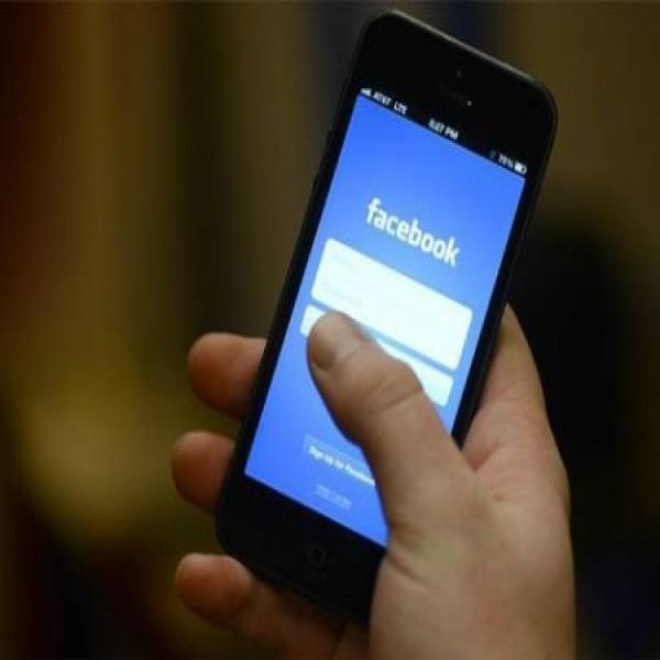 670383 atitudes tomadas no facebook que podem atrapalhar a carreira 3 600x600 Atitudes tomadas no Facebook que podem atrapalhar a sua carreira