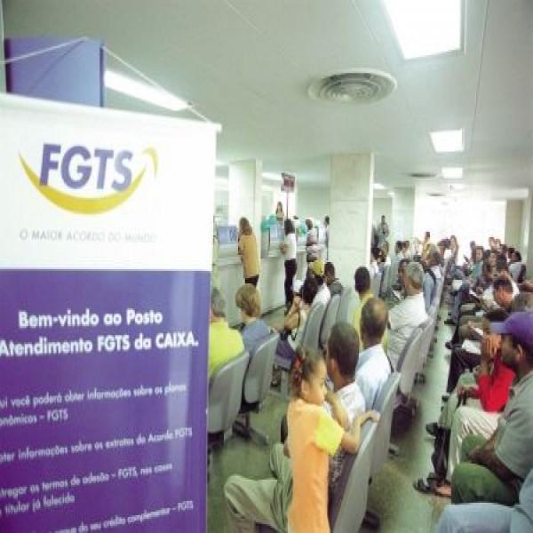 670465 revisao de fgts informacoes 1 600x600 Revisão de FGTS: informações