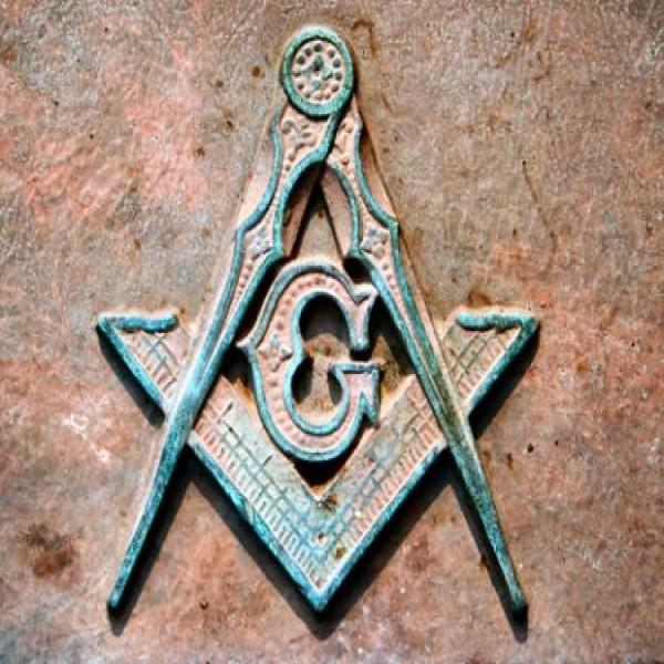 681 maconaria o que eh simbolos maconicos informacoes 2 600x600 Maçonaria | O que é ? Símbolos Maçônicos, Informações