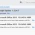 Como reativar plug-ins no Firefox 30