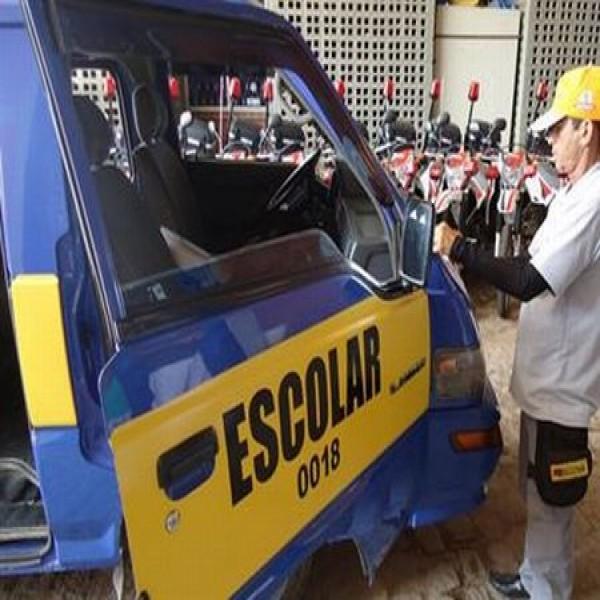693324 concurso da prefeitura de maracanau ce 2014 1 600x600 Concurso da Prefeitura de Maracanaú CE 2014