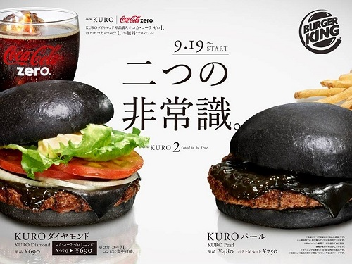 Lanchonete lança lanche com queijo preto no Japão