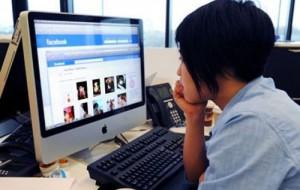 Facebook At Work será lançado em 2015