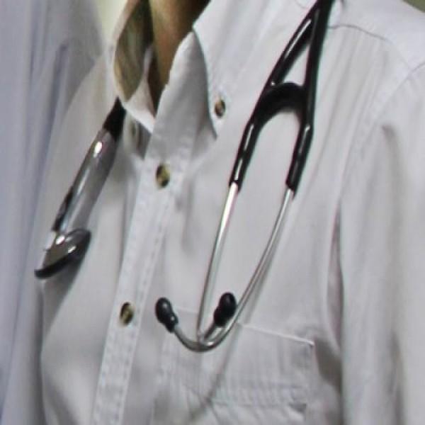 710356 concurso para medico da prefeitura de campinas sp 2015 1 600x600 Concurso para Médico Prefeitura de Campinas SP 2015
