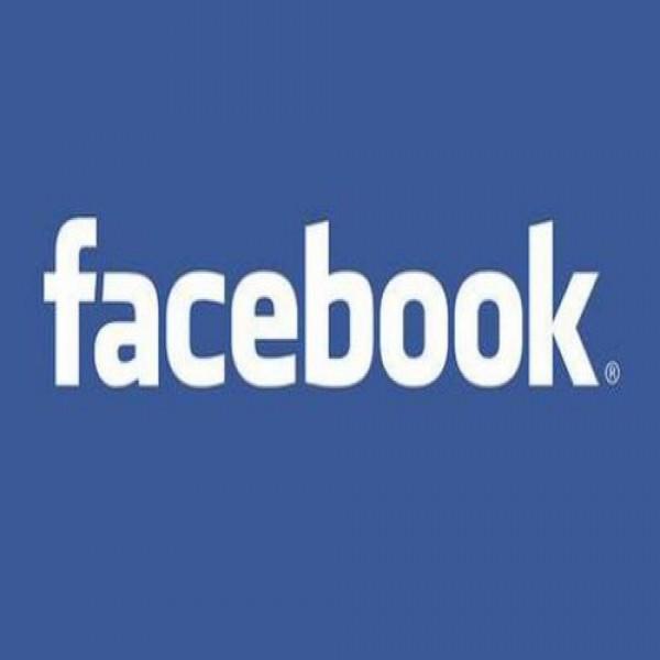 711768 como convidar seus amigos para evento no facebook 600x600 Como convidar seus amigos para evento no Facebook
