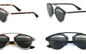 Óculos futuristas da Dior