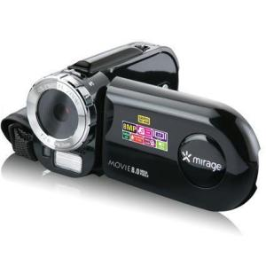 Filmadoras miragem modelos preços Filmadoras Miragem Modelos, Preços