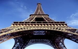 Pacotes de Viagens para Paris CVC 2012