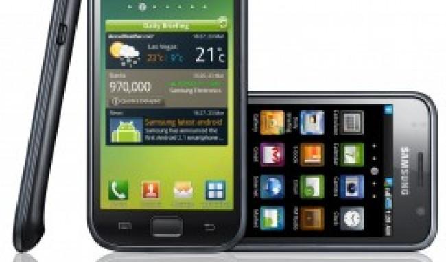 Samsung Galaxy S1 150x150 Casas Bahia Ofertas de Celulares