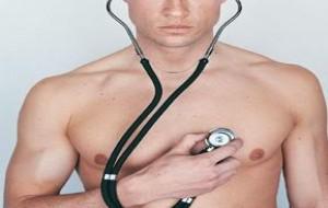 Até Quanto pode Chegar os Batimentos Cardíacos?