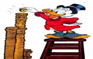 Dicas de Como Fazer seu Dinheiro Render ?