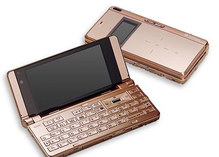 celular Celulares 2009: Lançamentos, Modelos e Toques