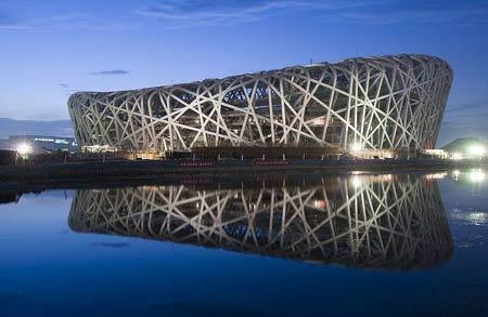 estadio nacional pequim Concurso Cultural vc repórter te leva para as Olímpiadas de Pequim
