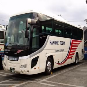 eucaturpassagensdeonibus Eucatur Passagens de Ônibus