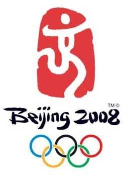 olimpiadas2008 Imagens das Bandeiras dos Paises que Vão Participar das Olimpiadas