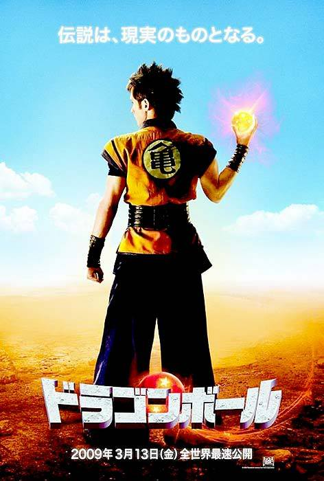 poster dragon ball Pôster do Filme Dragon Ball é divulgado