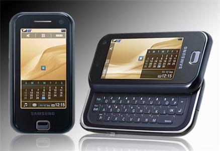 celulares Samsung lançamentos 2010 1 Celulares Samsung   Lançamentos 2010