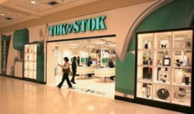 TokStok móveis e decorações Tok Stok Móveis e Decorações