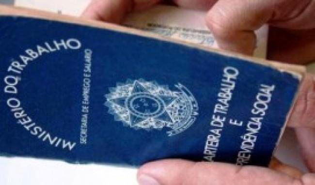 sine5 Sistema Público de Emprego do Recife