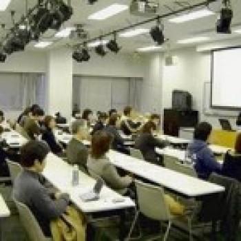 Faculdade de Pedagogia em Curitiba EAD Grátis Faculdade de Pedagogia em Curitiba EAD Grátis