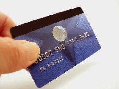 cartao de crédito sem anuidade Cartão de Crédito Sem Anuidade
