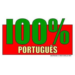 jp0077 100portugues g Curso Gratuito de Língua Portuguesa 2010