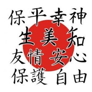 Curso de Japones Gratis Online Curso de Japonês Grátis Online