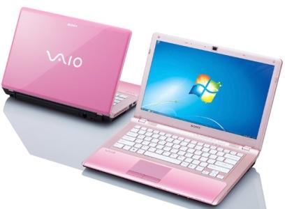 notebook rosa barato dell sony lg hp preços Notebook Rosa Barato: Dell, Sony, LG, HP, Preços