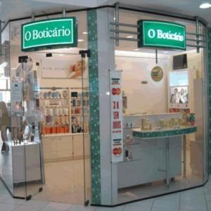 cadastrar curriculum na boticário Cadastrar Curriculum Na Boticário