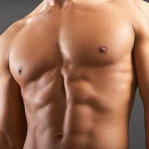 como ter um abdomen definido Como Ter um Abdômen Definido