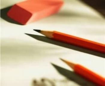 Escolas Com Curso Supletivo em SP Gratuito Escolas Com Supletivo em SP Gratuito