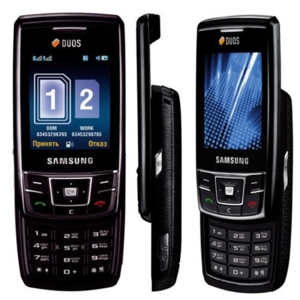 celulares samsung com 2 chips e tv Celulares Samsung com 2 Chips e TV