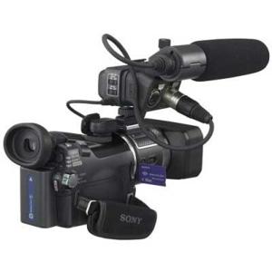 filmadoras profissionais usadas onde comprar Filmadoras Profissionais Usadas   Onde Comprar
