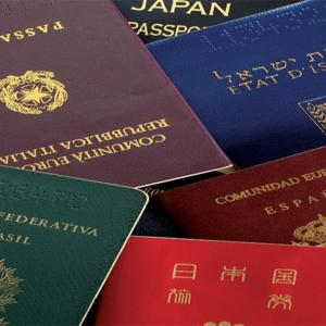 agendar passaporte policia federal online Agendar Passaporte Policia Federal Online