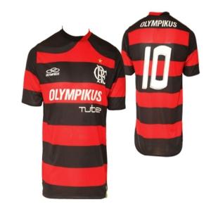 loja oficial do flamengo catalogo ofertas1 Loja Oficial do Flamengo   Catalogo, Ofertas