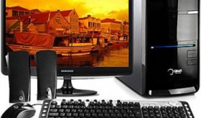 computador3 Computadores em Oferta Lojas Americanas