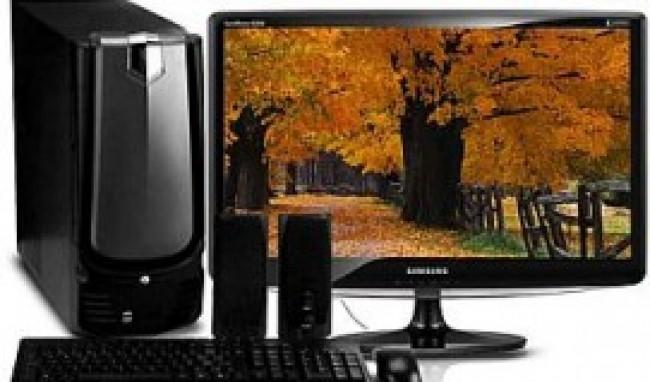 computador4 Computadores em Oferta Lojas Americanas