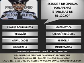 Concurso Polícia Militar de São Paulo Curso Preparatório 114868 image1 Simulado Gratuito para Concurseiros da Policia Militar