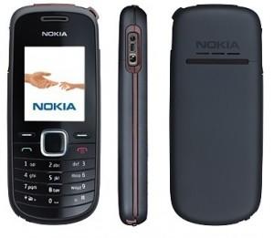 Celular Nokia mais barato 300x261 Celular Nokia Mais Barato, Onde Comprar