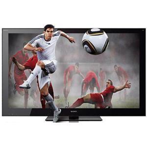 TV 3D LED 60 Polegadas Preço Onde Comprar TV 3D LED 60 Polegadas Preço, Onde Comprar