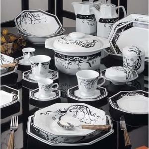 porcelana schimidt preços onde comprar Porcelana Schmidt Preços, Onde Comprar